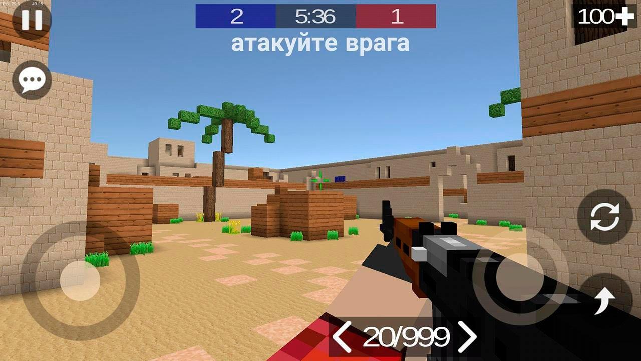 pixel combats 2 взлом