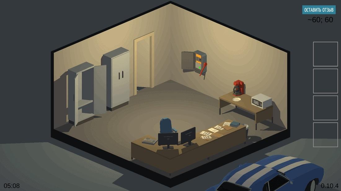 tiny room stories прохождение