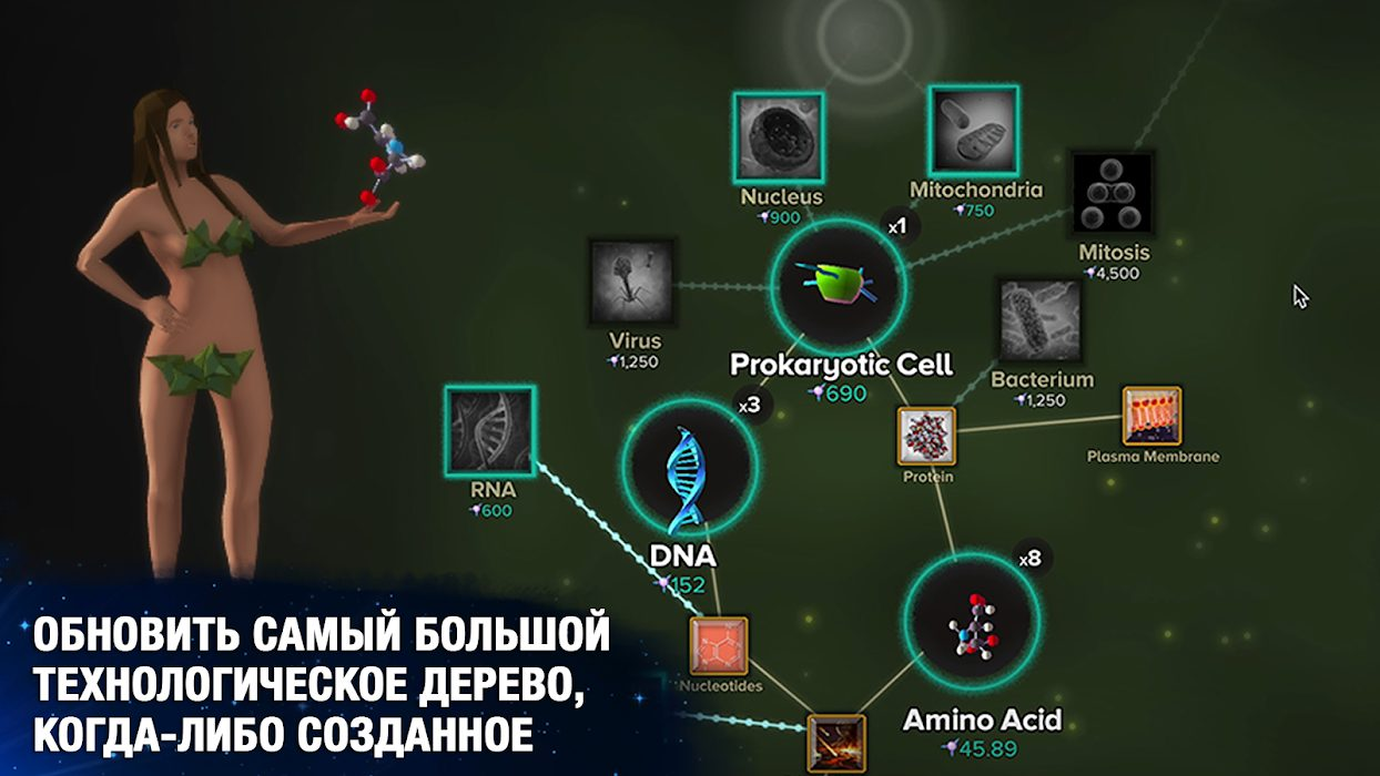 cell to singularity читы