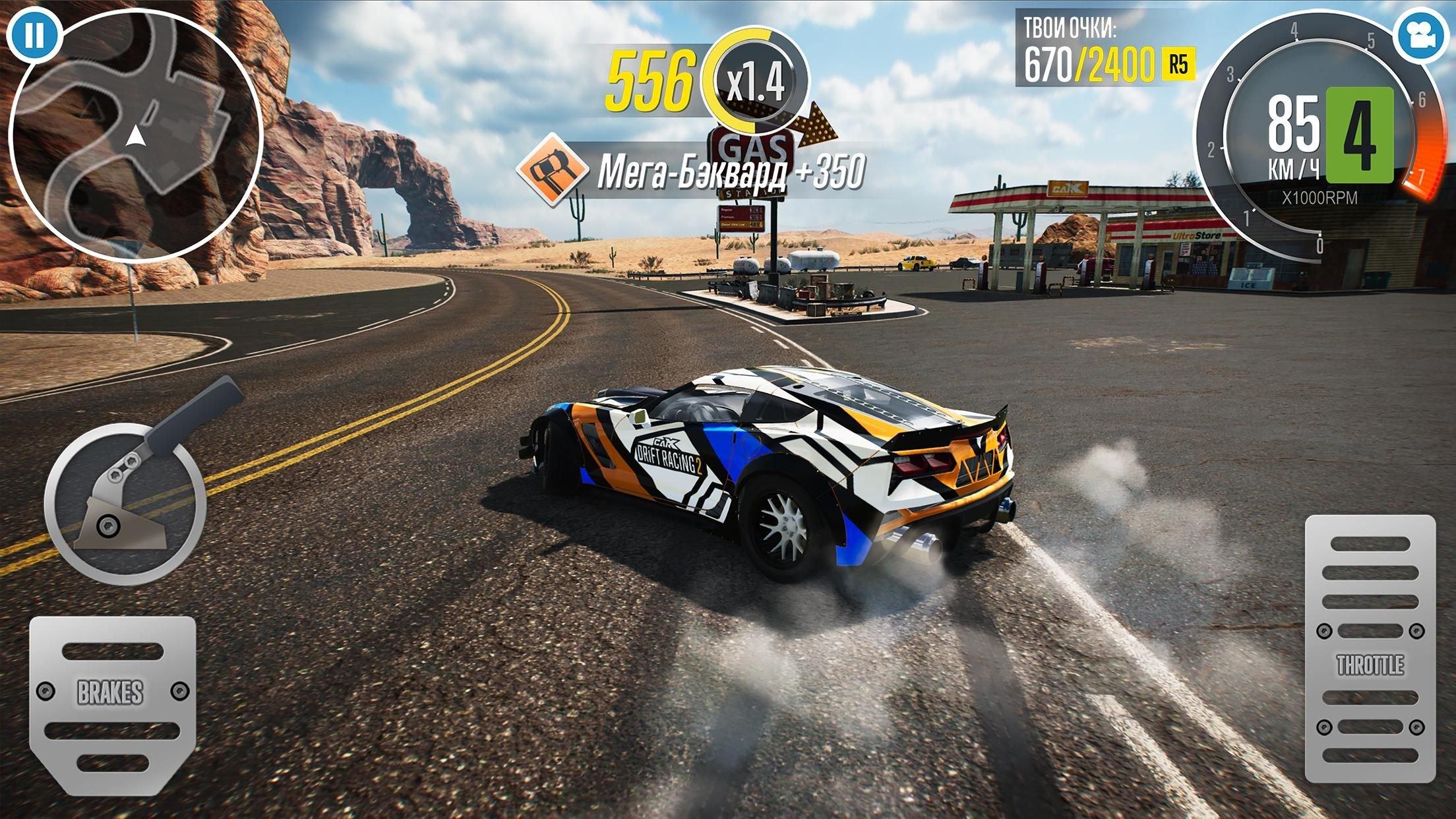скачать carx drift racing 2 взлом