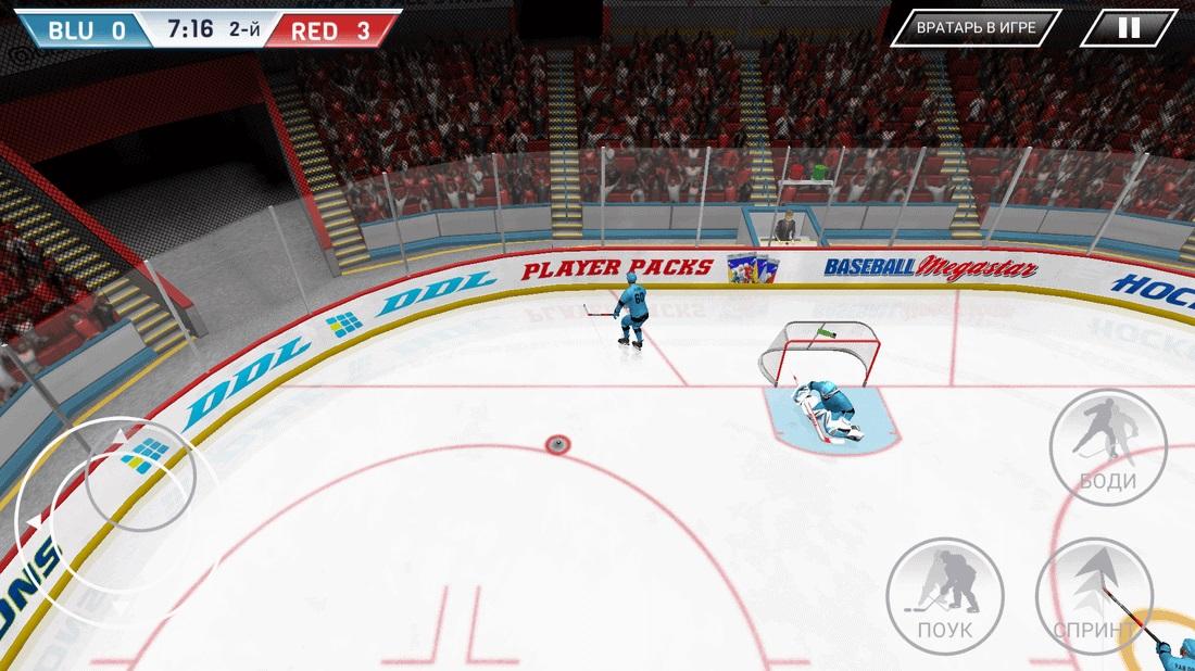 hockey all stars много денег