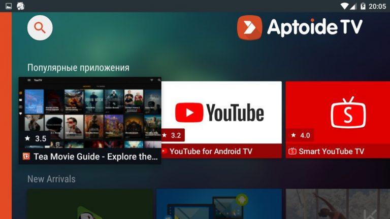 aptoide tv для андроид