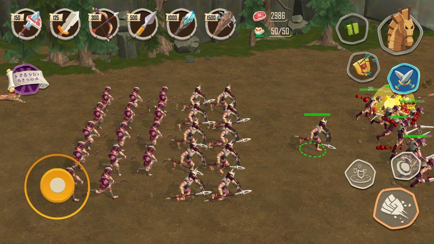 скачать trojan war