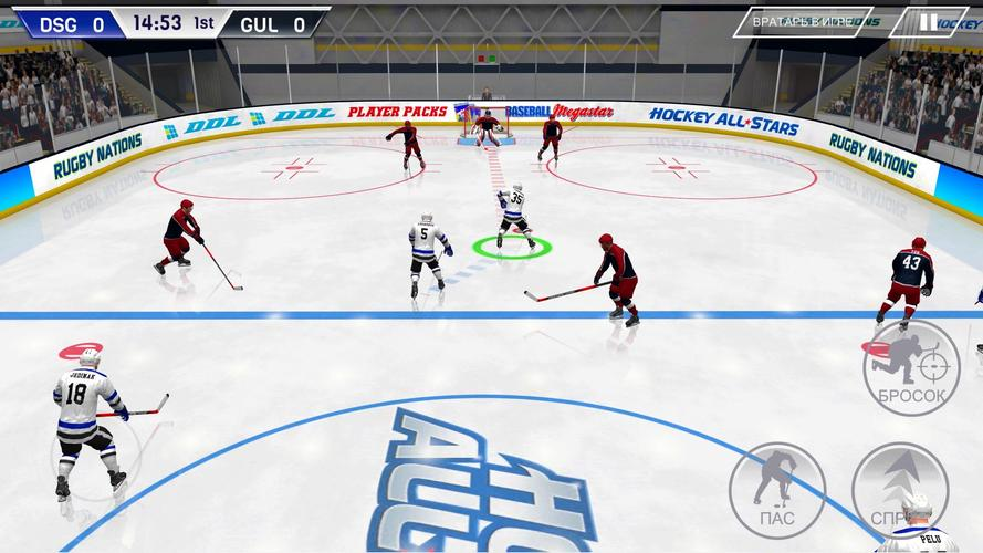 hockey all stars взлом