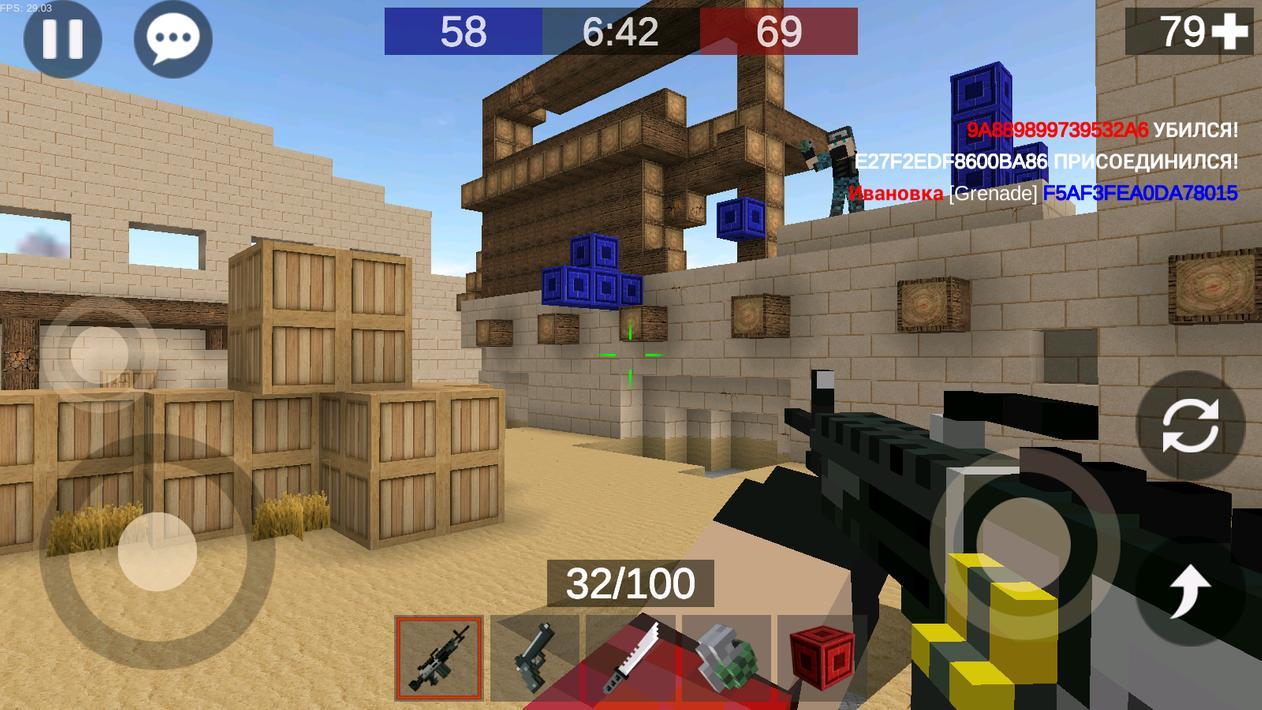 скачать pixel combats 2