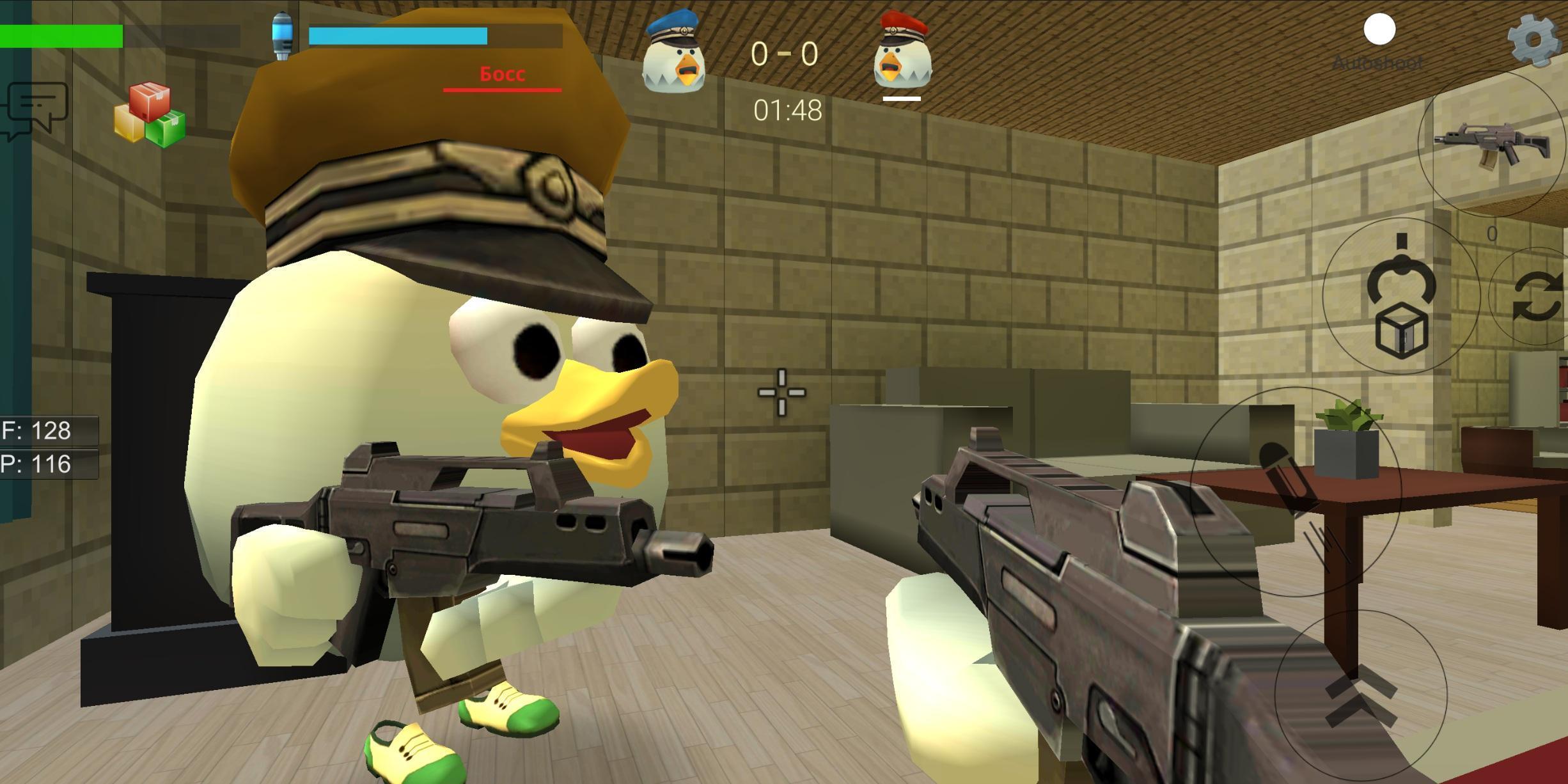взлом chicken gun