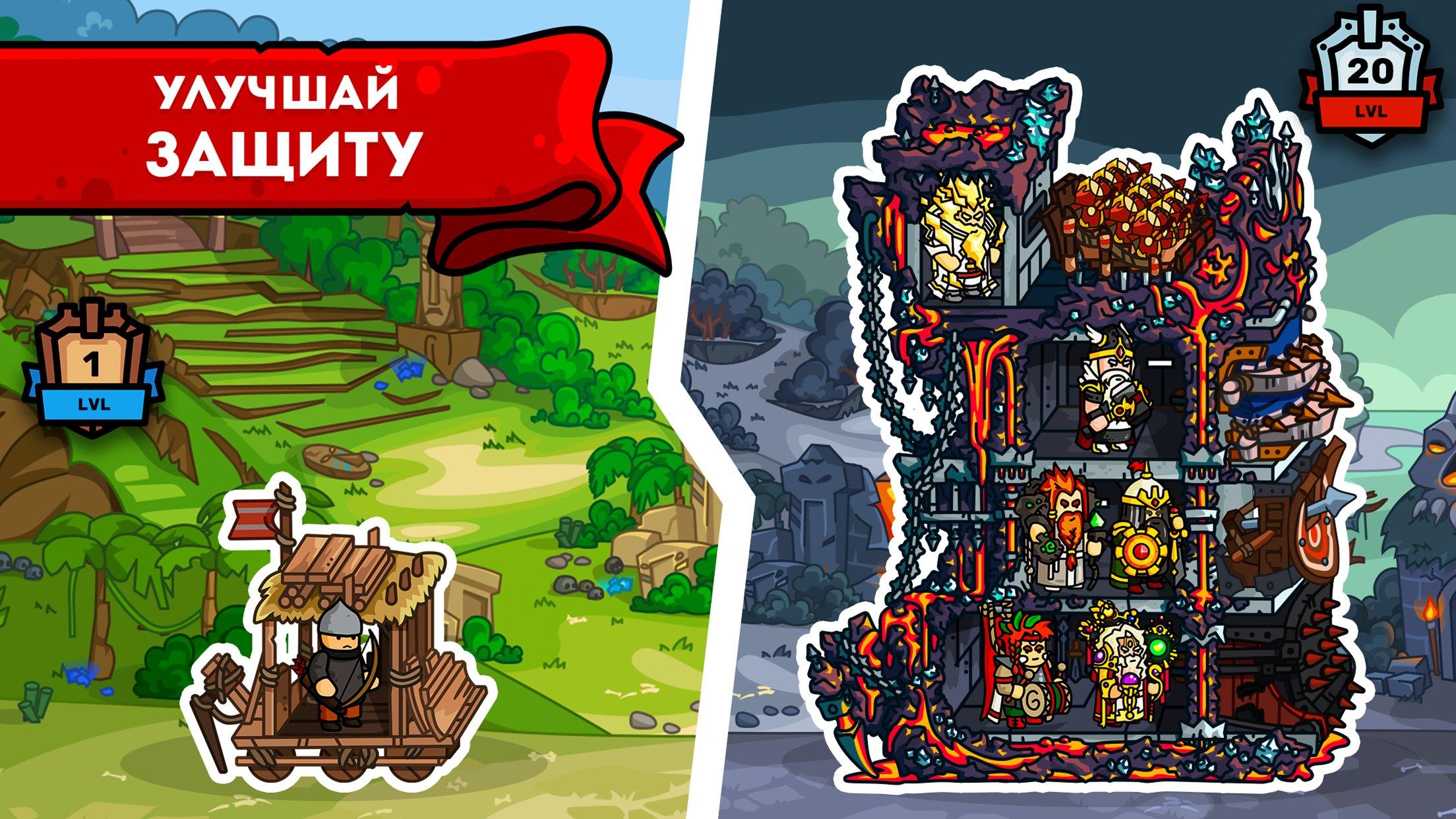 towerlands коды
