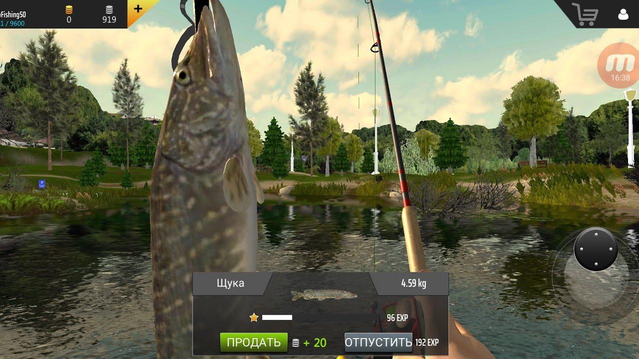 professional fishing обзор