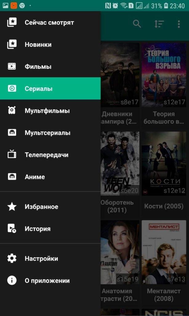 hd videobox для андроид