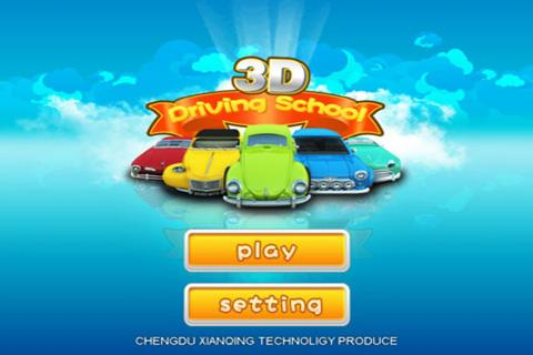 3D_Driving_School