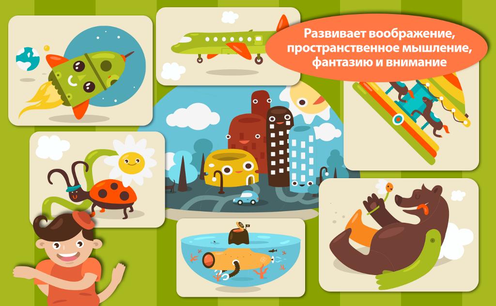 развивающие игры для детей на андроид лавандовых полей