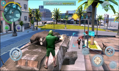 Gangstar Vegas Android скриншот