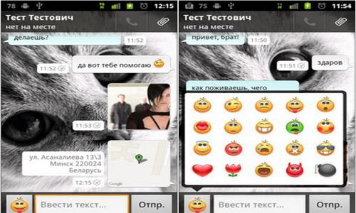 ICQ для Android