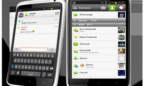 QIP IM Android интерфейс