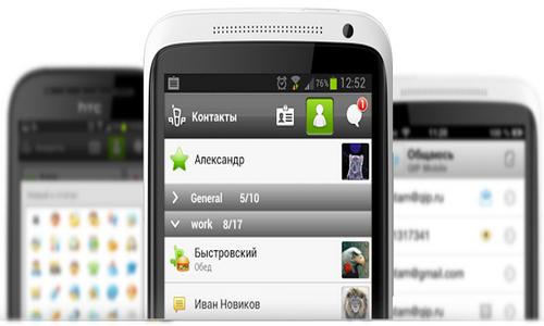 QIP IM Android скриншот