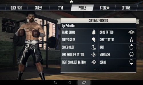 Real Boxing Android настройки