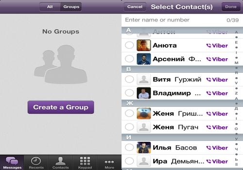 Viber Android скриншот