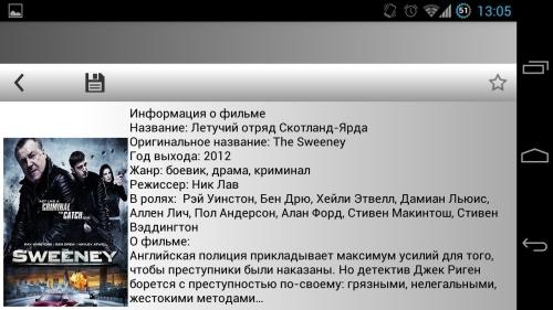 EX.UA фильмы