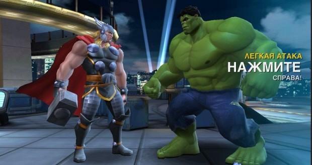 Будет ли файтинг про Marvel? | Марвелпедия | …