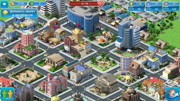 скачать игру мегаполис на андроид с бесконечными деньгами и мегабаксами - фото 2