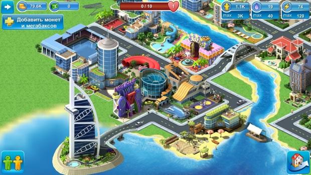 скачать игру мегаполис на андроид с бесконечными деньгами и мегабаксами