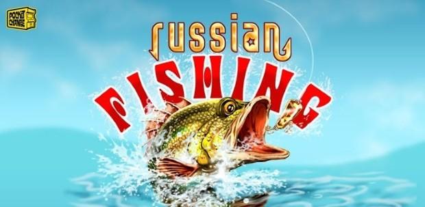скачать игру реалистичная рыбалка