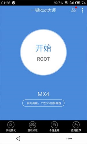 Root Dashi