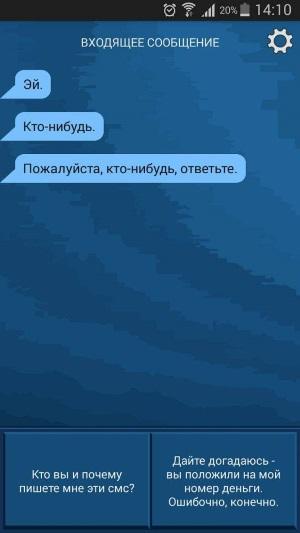 ТАЙГА
