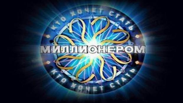 1472048325_hochet-stat-millionerom-_001