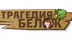 belki_vk