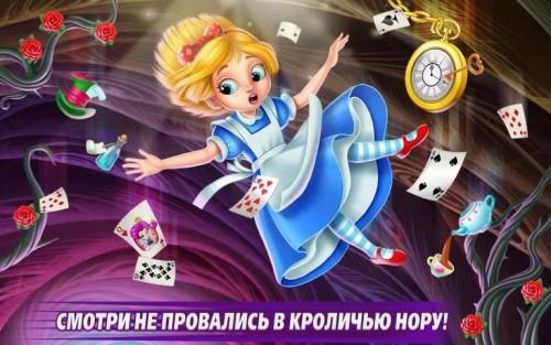 Alice_2