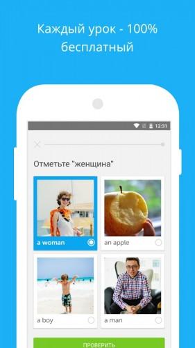 Duolingo_1