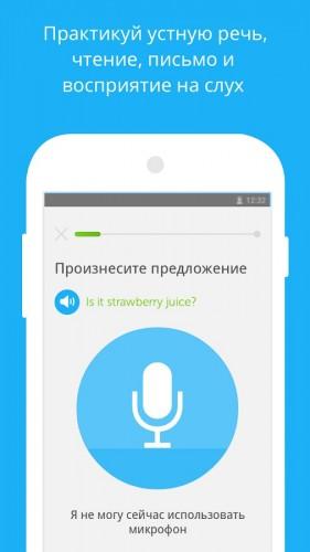Duolingo_2