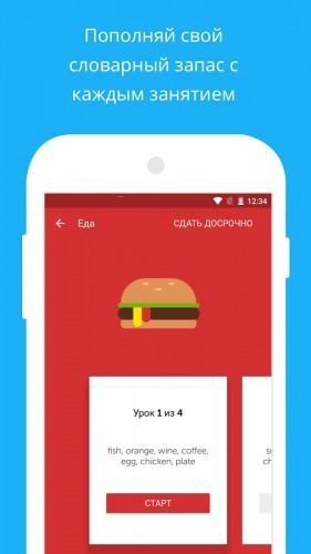 Duolingo_3