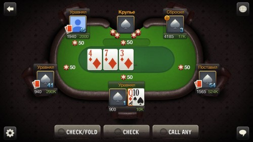 World Poker Club_3