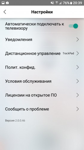 Samsung Smart View_4