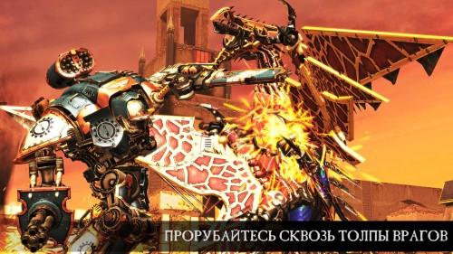 Warhammer 40000 Freeblade_2