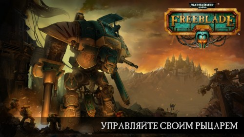Warhammer 40000 Freeblade_5