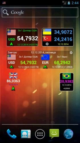 Курсы валют_7