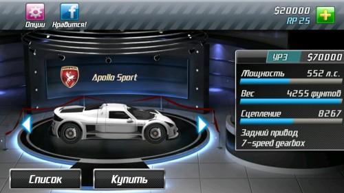 Drag Racing Classic_4