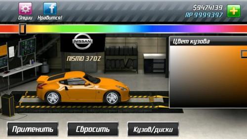 Drag Racing Classic_5