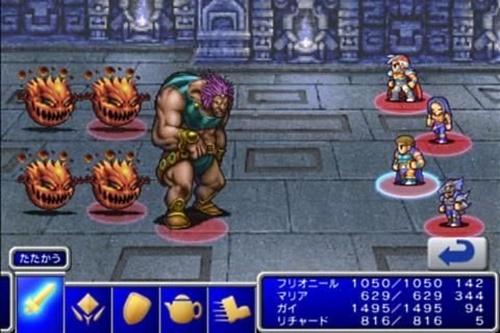Final Fantasy II_1