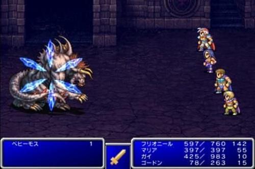 Final Fantasy II_3