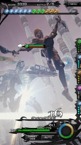 Mobius final fantasy_13