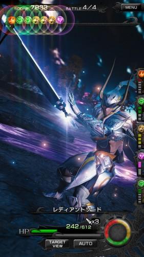 Mobius final fantasy_19