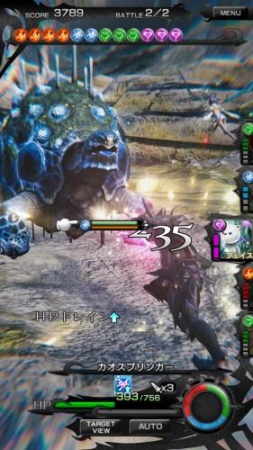 Mobius final fantasy_4