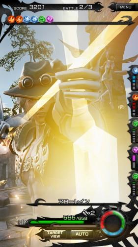Mobius final fantasy_8