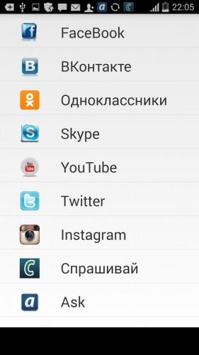 VK Like_1