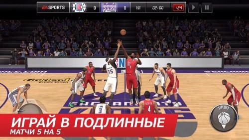 NBA LIVE Mobile_1
