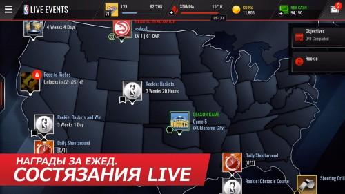 NBA LIVE Mobile_2